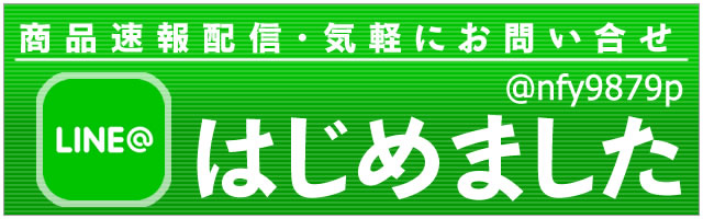 LINE@�Ϥ���ޤ���