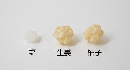 原寿園の金平糖シリーズ