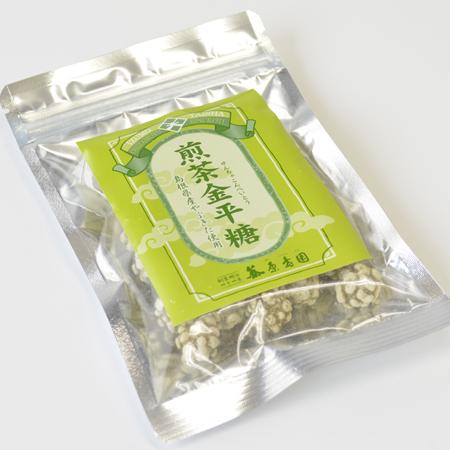 島根県原寿園の煎茶金平糖
