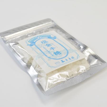 島根県原寿園の塩金平糖