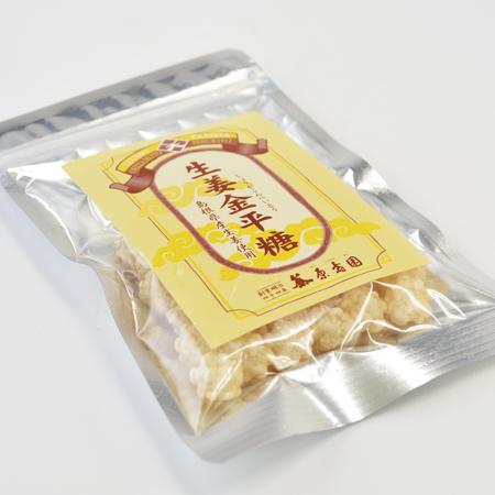 島根県原寿園の生姜金平糖