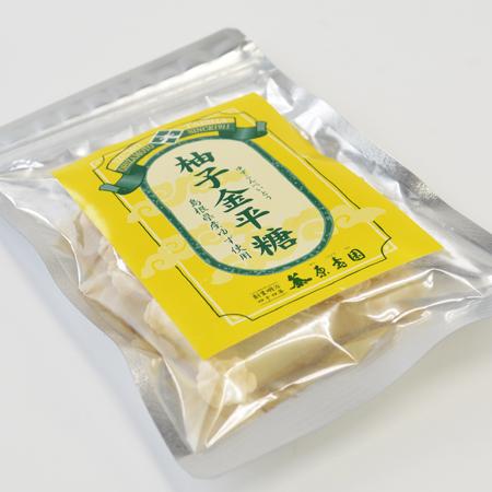 島根県原寿園の柚子金平糖