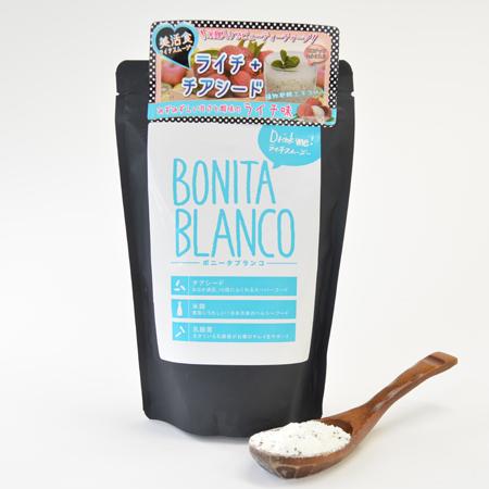 ボニータブランコ商品画像