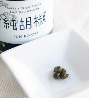 『純胡椒』生胡椒の粒