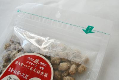 生姜紅茶大豆パッケージ