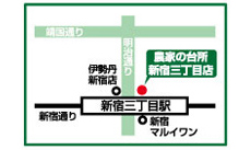 農家の台所新宿店の地図