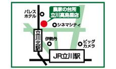 ごはんや農家の台所立川高島屋店の地図