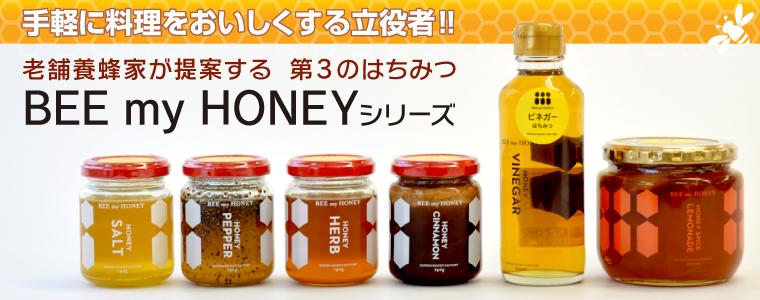 BEE ��� HONEY